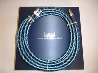 Cable BQ-822